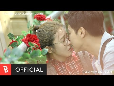 Falling You (Feat. Kim So Hee) [OST. Meloholic]