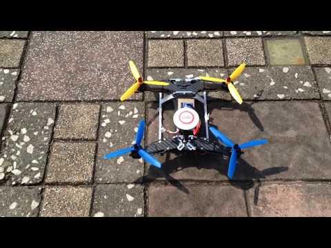 Tarot 250 Quadcopter QAV250 DJI Naza V2(upgrade) - UClrrLXZy2oATrbIBKiD4m3Q
