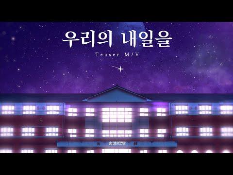 [Teaser] 대한민국해군(R.O.K. Navy)_
