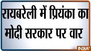 Priyanka Gandhi attacks Modi govt over GST and demonetisation issue