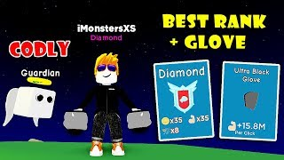 Unlocked The Best Rank Diamond Glove Got Godly Pet In - roblox best game to blare music in