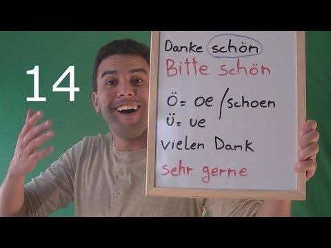 Deutsch lernen Lektion – 14 – تعليم اللغة الالمانية للمبتدئين