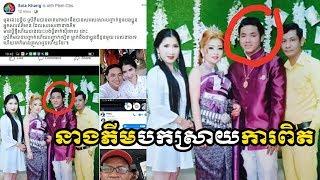 នាងភីមបកស្រាយការពិតអស់ចំងហើយពេលនេះ,Khmer News Today,Cambodia  hot News,RFA khmer
