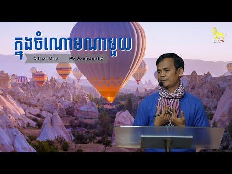 The Upper Room Bible Study  15 February 2021 (Live)