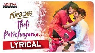 Video Trailer Guna 369
