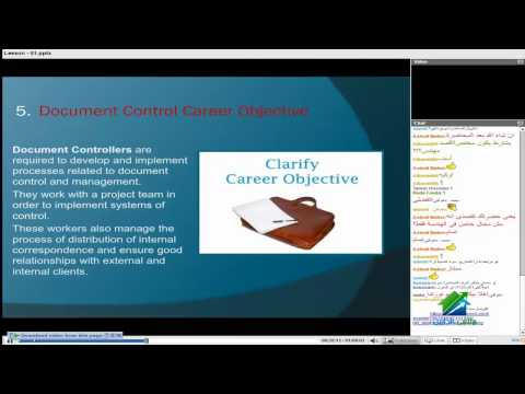 Document Control | Aldarayn Academy | Lec1