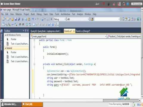 برمجة الشبكات للمبتدئين باستخدام #C | أكاديمية الدارين | محاضرة رقم 3