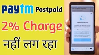 Paytm Postpaid 2% Charge Details