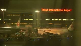 ? Live Tokyo Haneda Airport Saving for St Martin Juliana beach