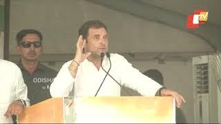 Demonetisation was 'financial pagalpan'- Rahul Gandhi in Ludhiana