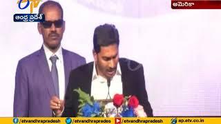 CM Jagan America Tour   Promises Easy Permissions to Investors