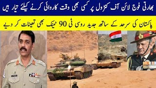 Indian Army is ready to launch cross-border operations at any time