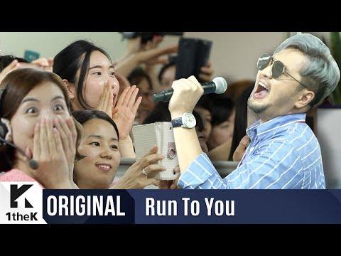 Following (Run to You Version)