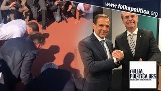 Bolsonaro e Doria 'pagam dez' flexões com jovens policiais militares