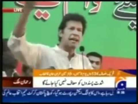 Why Imran Khan is Important ! (The decision in your hands)