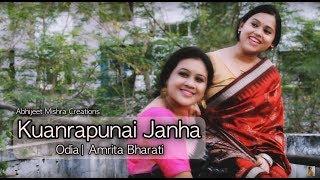 Kunwara Puneyee Janha (Oriya) - amrita.panda , Others