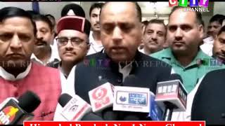 Solan CM on Building Collapse 15 July 2019