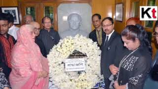 44th assassination day of Bongobondhu Mujibar Rahman observed at Bekar Hostel