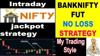 #Banknifty jackpot strategy #BankNifty Intraday no loss Strategy #no loss Strategy#