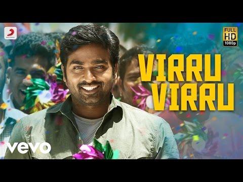 Rekka - Virru Virru Lyric Video Tamil | Vijay Sethupathi | D. Imman - UCTNtRdBAiZtHP9w7JinzfUg