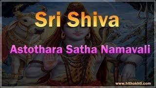 Shiva Ashtotharam