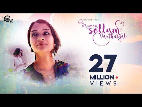 Mounam Sollum Varthaigal | Tamil Music Video ft Vinitha Koshy | Rahul Riji Nair, Sidhartha Pradeep - UChRi1dpwnsZcIo1LSwzY0Iw