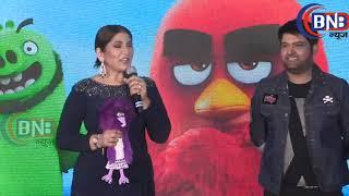 Press Confrence Of Movie ''Angry Birds 2'' With Kapil Sharma, Kiku Sharda & Archana Puran Singh