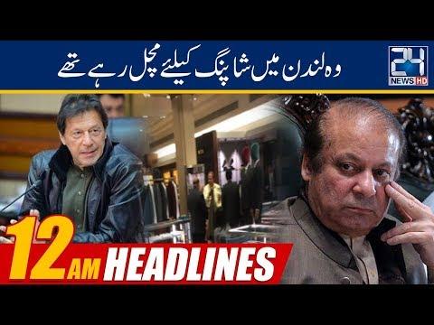News Headlines | 12:00am | 27 March 2019 | 24 News HD