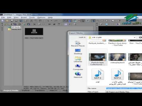 Sony Vegas | Aldarayn Academy | Lecture 2