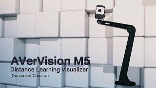 AVerVision M5 Intro Video