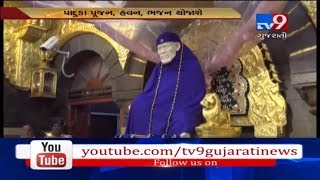 People from across the globe reach for Darshan of Sai Baba in Shirdi on the ocassion of Guru Purnima