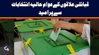 Stage Set For Historic Elections In Erstwhile Fata today