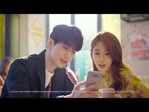 Liiv Mate CF (with Lee Dong Wook)