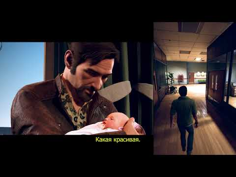 A Way Out (Origin Profili)
