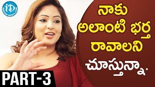 Actress Nikesha Patel Exclusive Interview Part #3 ||  Talking Movies with iDream