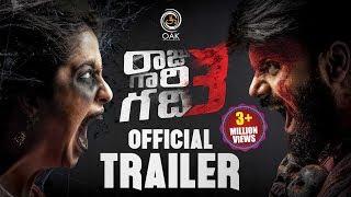 Video Trailer Raju Gari Gadhi 3
