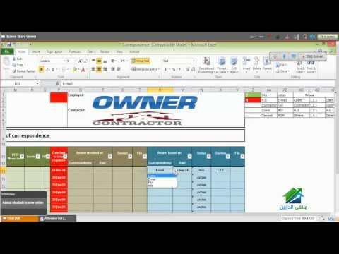 Document Control | Aldarayn Academy | Lec8