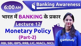 6:00 AM - Banking Awareness by Sushmita Ma'am | Monetary Policy (Part-2)
