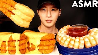 ASMR CHEESY HASH BROWNS & SHRIMP COCKTAILS MUKBANG (No Talking) EATING SOUNDS | Zach Choi ASMR