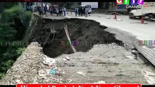 Shimla Theog Road Landslide 10 Aug 2019