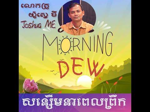 Morning dew  18 January 2021 (#15)