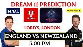ENGLAND VS NEWZEALAND Dream11 Team Prediction Tamil | ICC WORLD CUP 2019 FINAL| Dream11 team