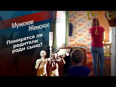 Иркутская пленница. Мужское / Женское. Выпуск от 22.10.2020