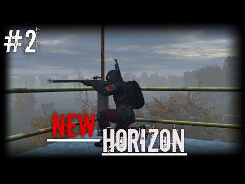 S.T.A.L.K.E.R New Horizon [DayZ]   Часть 2 (Разведка)