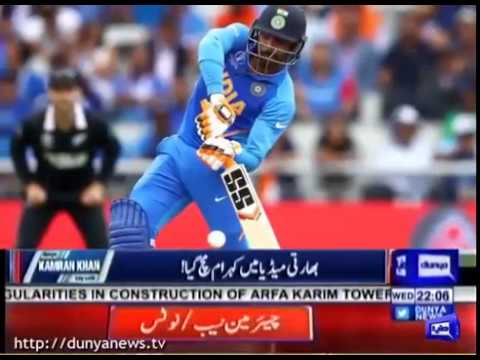 NZ Beat India In WC Semi Final