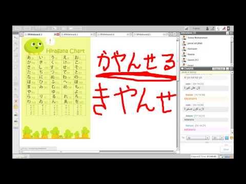أكاديمية الدارين │اللغة اليابانية│ المحاضرة 7