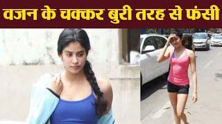 Jhanvi Kapoor to gain muscle again for Kargil Girl, After losing 10 kg for RoohiAfza | FilmiBeat