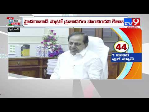Telangana CM KCR vows to get Covid hit Metro back on track - TV9
