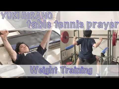 【トレーニング】平野友樹選手!ウェイトトレーニング!【卓球/琉球アスティーダ】