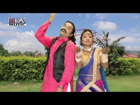 Marwadi Dance Song - देवजी के नाचे गुजरिया | देवनारायण का सुपरहिट सांग | RDC Rajasthani Song